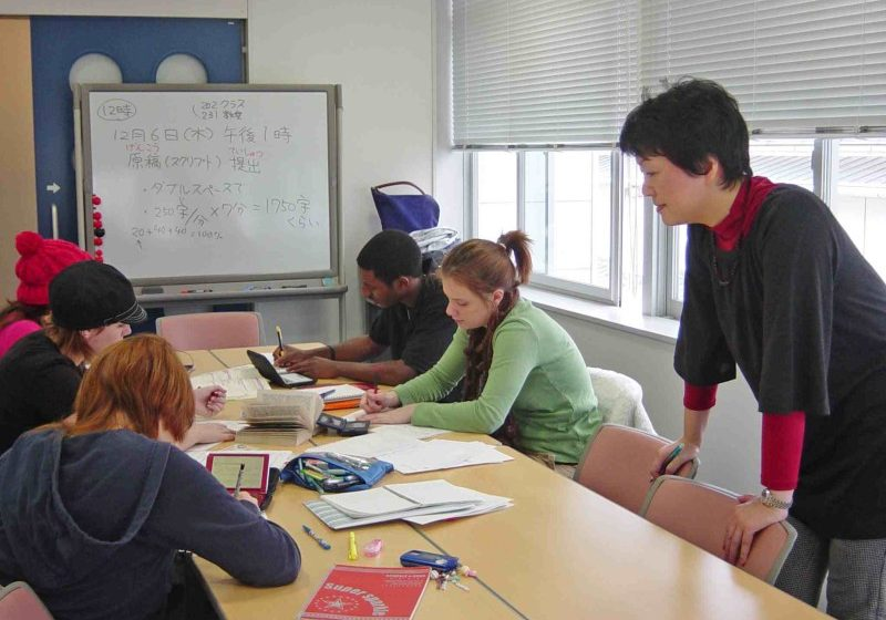 5 Tips on How to Study Abroad in Japan
