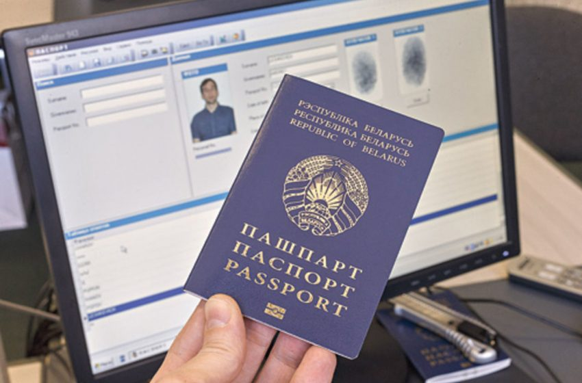 Obtaining a Belarus Visa: How to go About it
