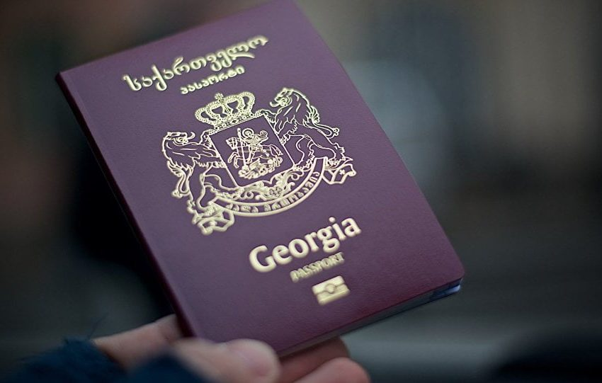 Applying For the Georgia Tourist Visa: The Required Documents and Eligibility Criteria